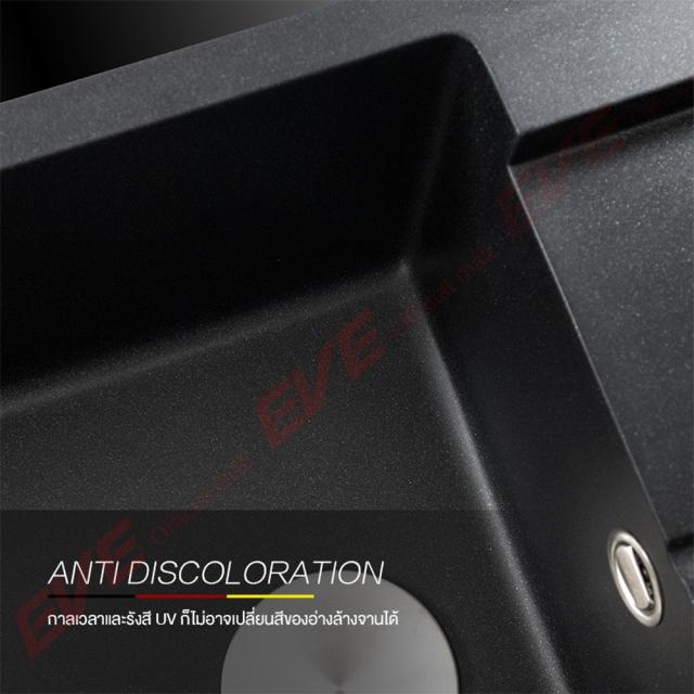 ซิงค์ล้างจาน 2 หลุม หินแกรนิต ยี่ห้อ eve รุ่น PRIME PHI 900/480 มี ANTI DISCOLORRATION กาลเวลาและรังสี UV ก็ไม่อาจเปลี่ยนสีของอ่างล้างจานได้